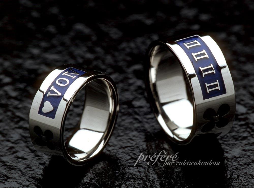 記念日とハートを入れたマリッジリング(結婚指輪)をオーダーメイド