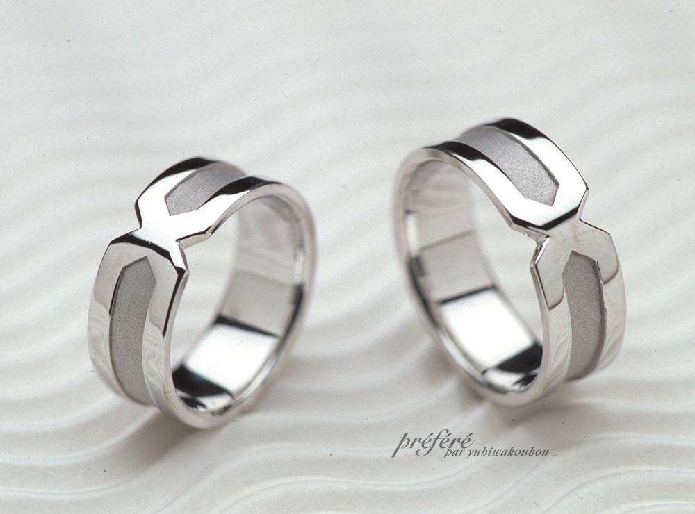 無限大モチーフの結婚指輪オーダーメイド