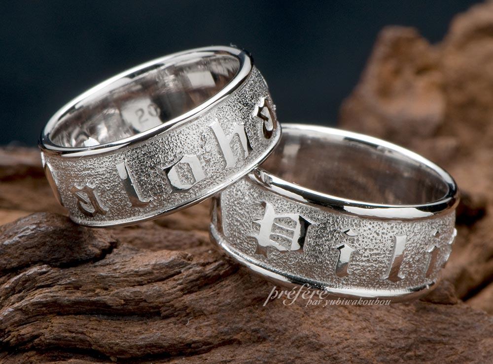 ハワイ語とイニシャルをデザインした結婚指輪