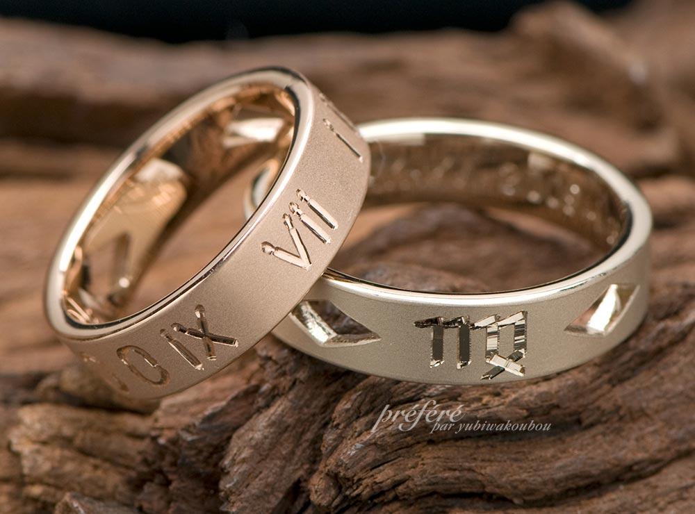 ローマ数字デザインの結婚指輪