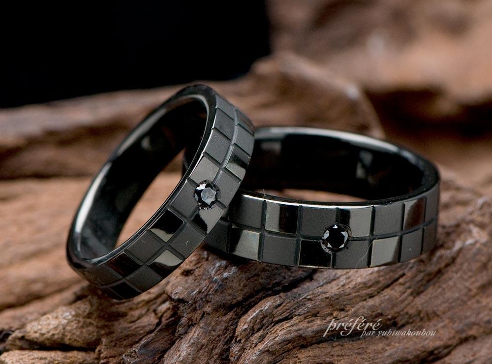 渋カッコイイ【ブラック×ブラック】はブラックリング(結婚指輪)としてオーダーメイドで市松模様でお作りしました。(指輪No.757)