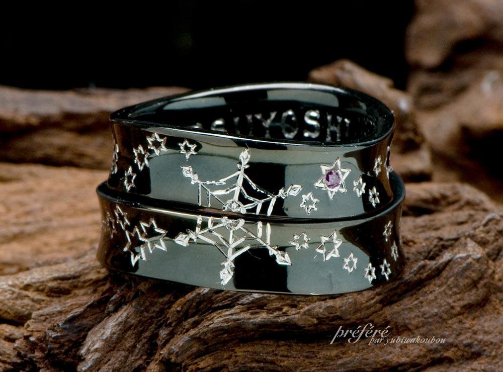 ブラックリングは、手彫りの結婚指輪オーダー