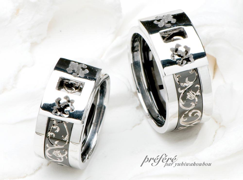 結婚指輪はブラックリングをセットして