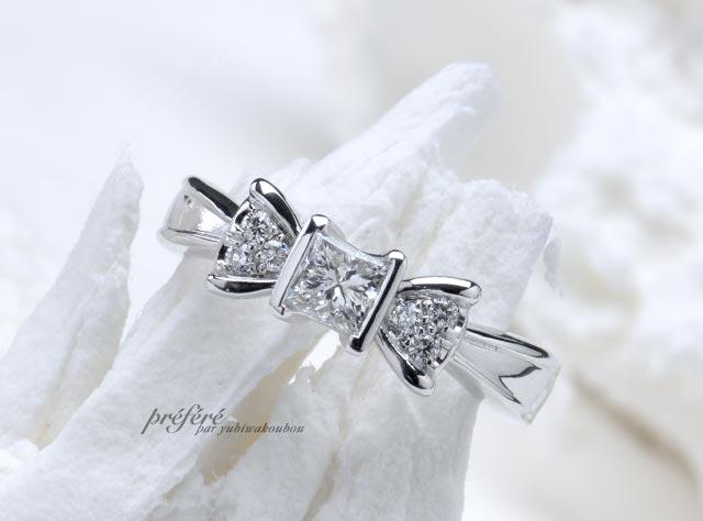 リボンモチーフ 婚約指輪オーダーメイド