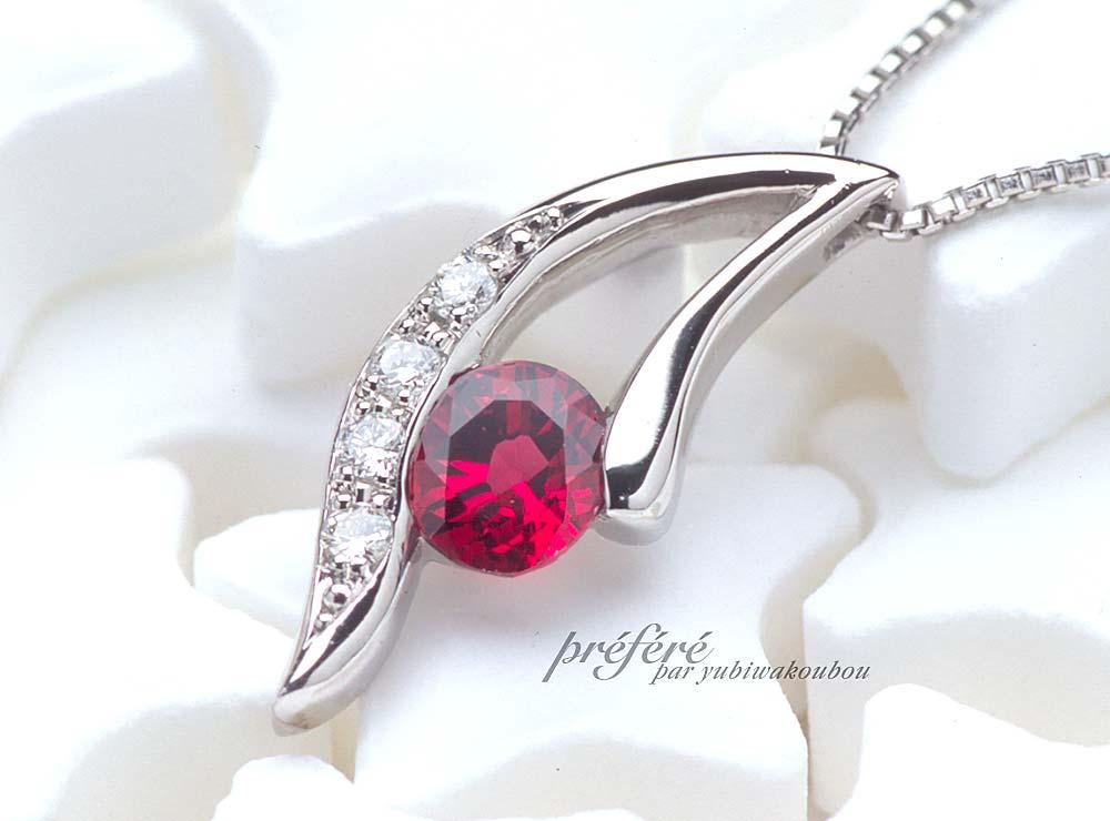 ペンダントは、オーダーメイドで、ルビーにダイヤを入れてお作りしました。(指輪No.666)