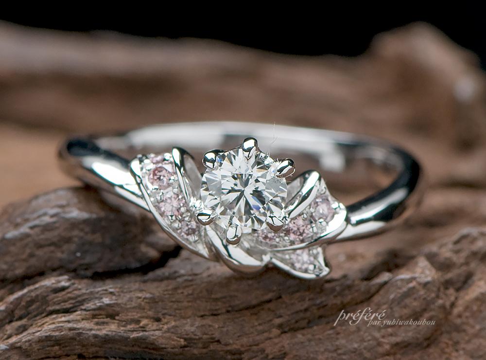 リボン ピンクダイヤ 婚約指輪オーダー