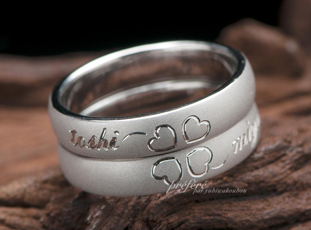 幸せ四つ葉とイニシャルのオーダーメイド結婚指輪(マリッジリング)(指輪No.3612)