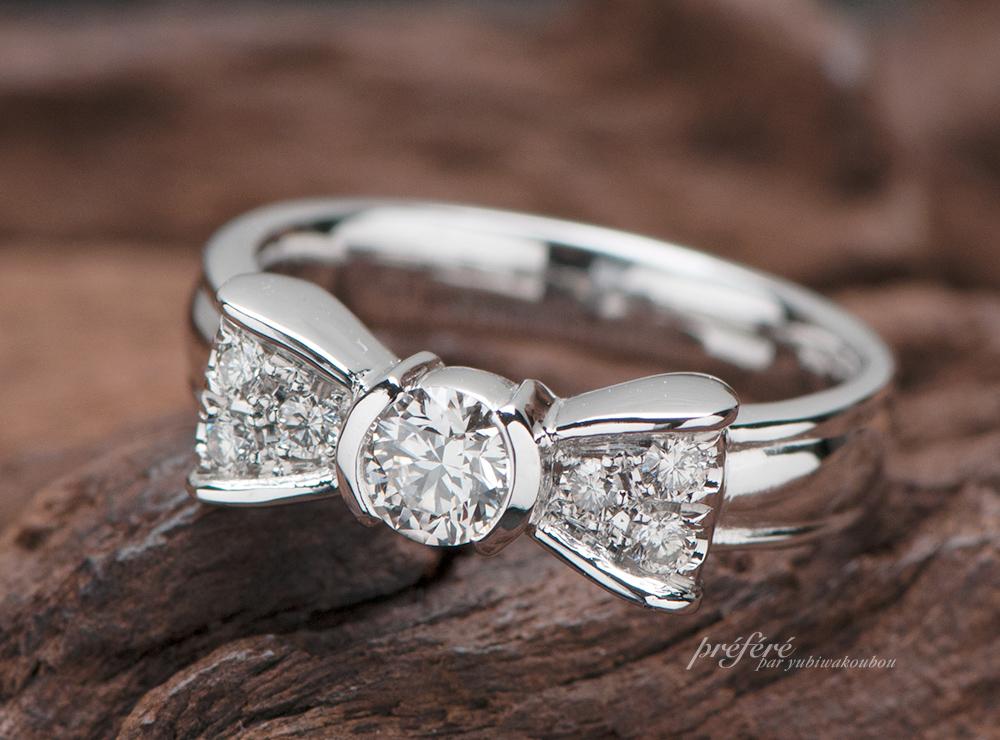 ラウンドダイヤとリボンで 婚約指輪オーダー