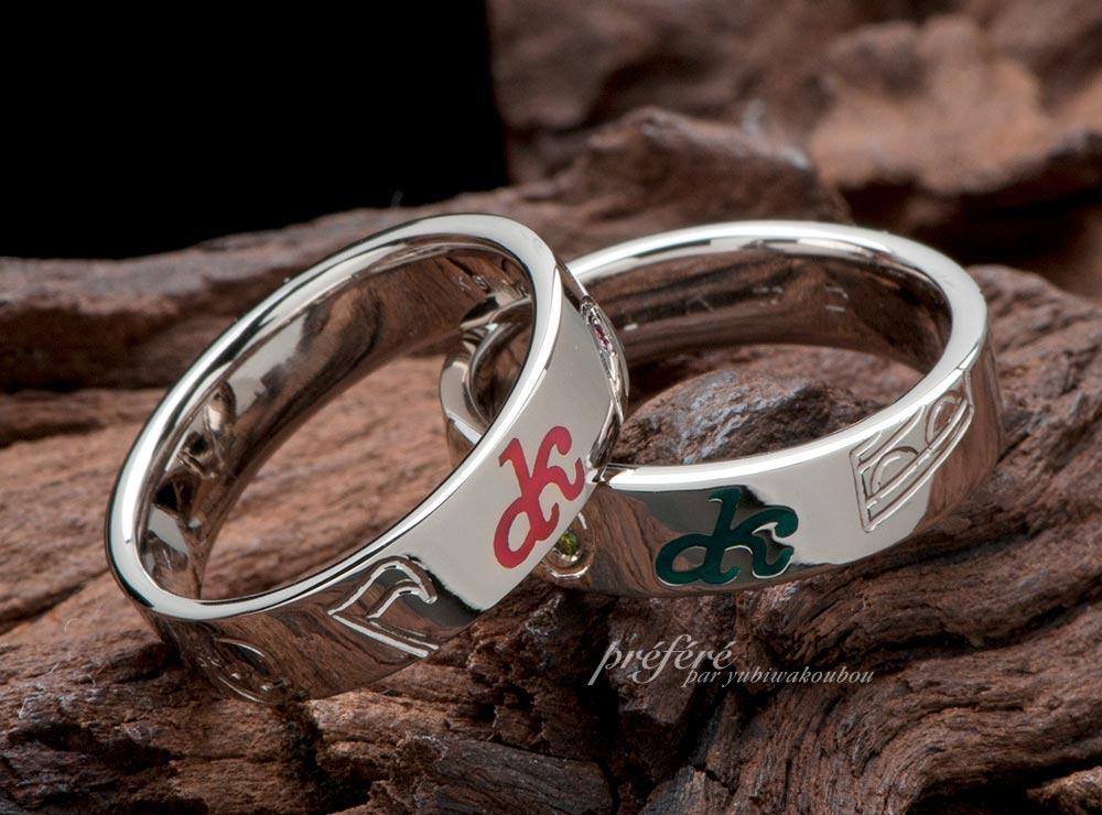 イニシャルカラ―,音符,ケーキ,結婚指輪オーダー