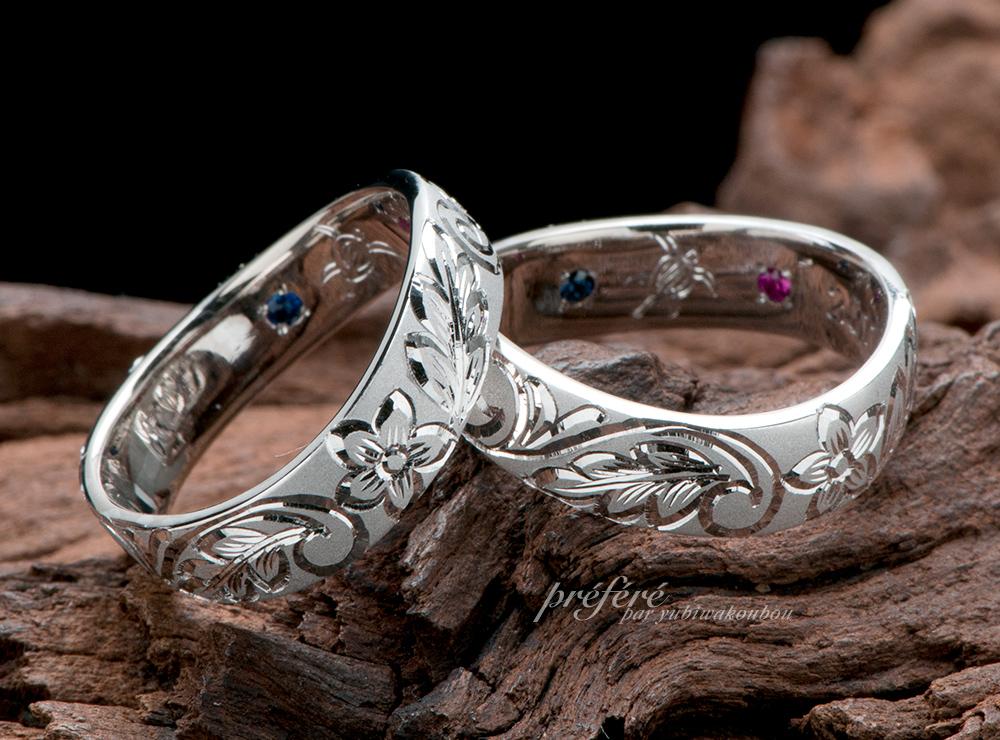 ハワイアンジュエリー 結婚指輪オーダー