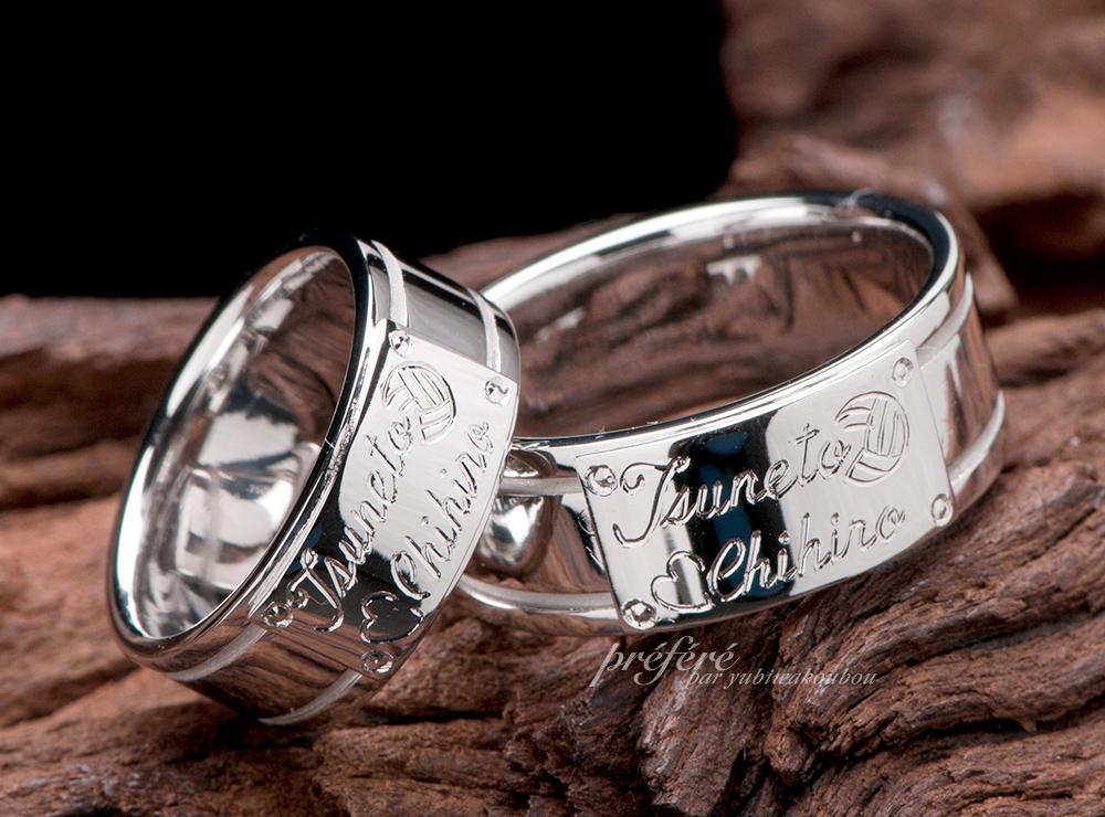バレーボール 結婚指輪オーダー,名前 結婚指輪オーダー