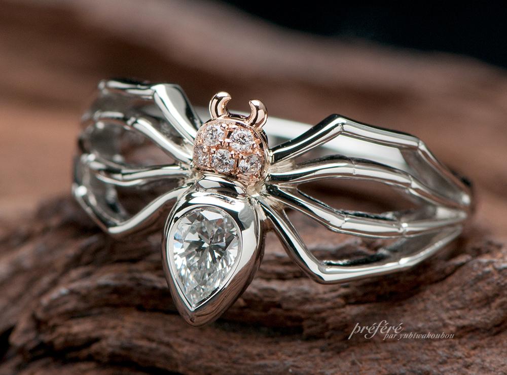 ペアシェイプダイヤで蜘蛛モチーフの婚約指輪をオーダーメイド(指輪No.2718)