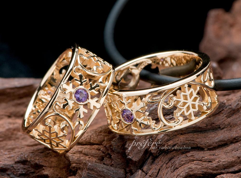 雪の結晶 結婚指輪オーダー,誕生石 結婚指輪オーダー