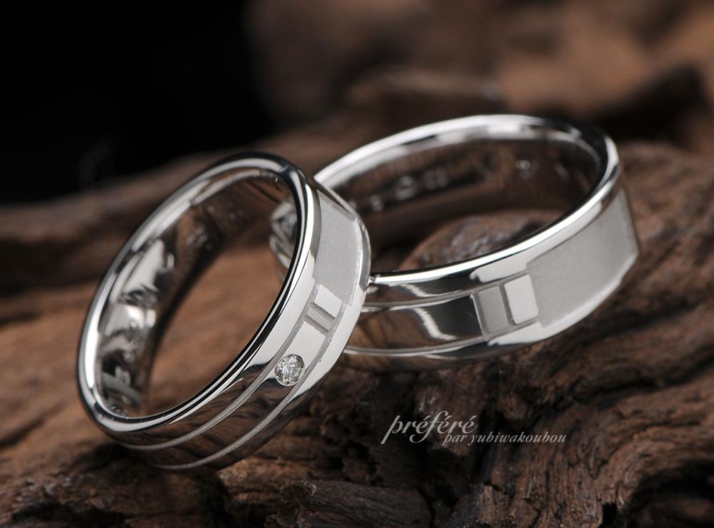走り幅跳びモチーフ  結婚指輪オーダー