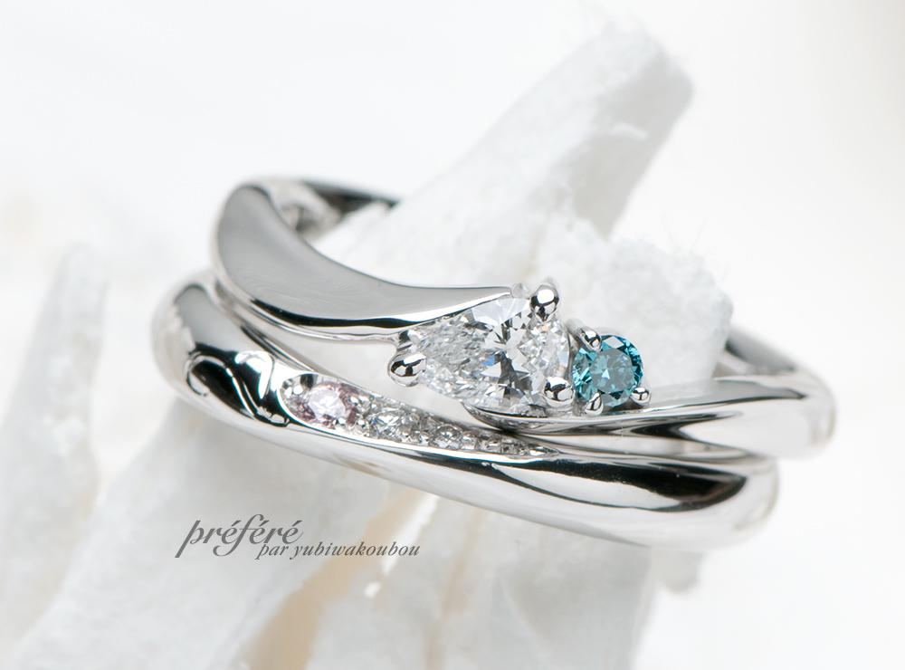 ペアシェイプ 婚約指輪オーダー