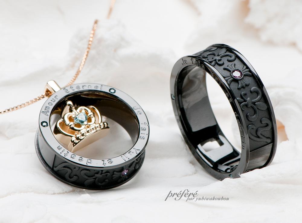 ブラックリング 結婚指輪オーダー,ペンダント 結婚指輪オーダー