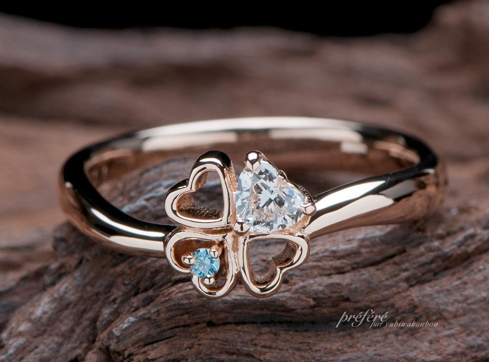 四つ葉のクローバーとハートのダイヤで婚約指輪をオーダー