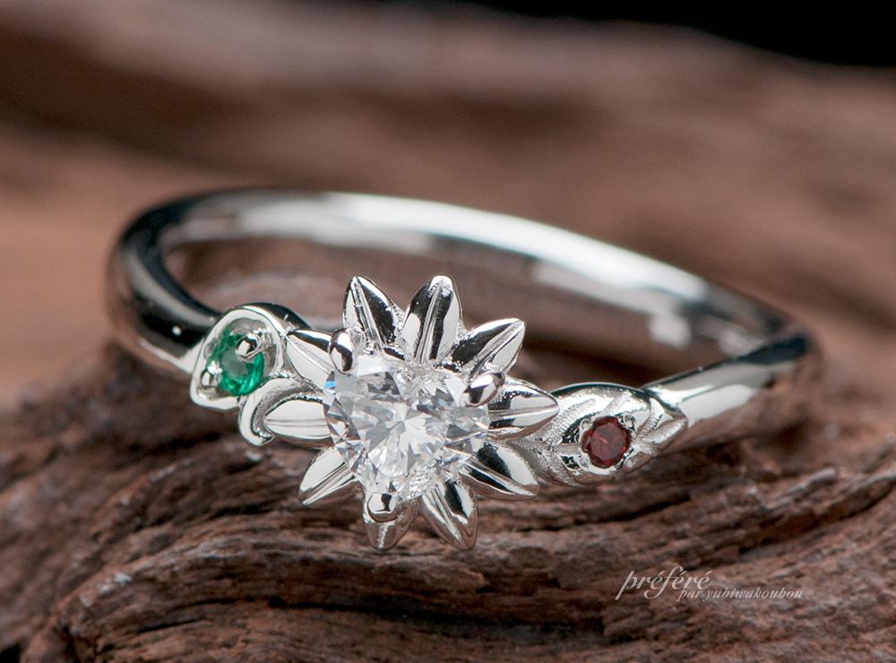 ひまわり イニシャル 婚約指輪オーダー 誕生石