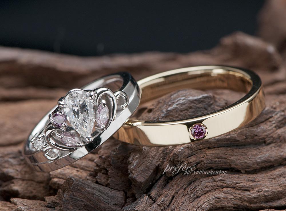 リメイク婚約指輪