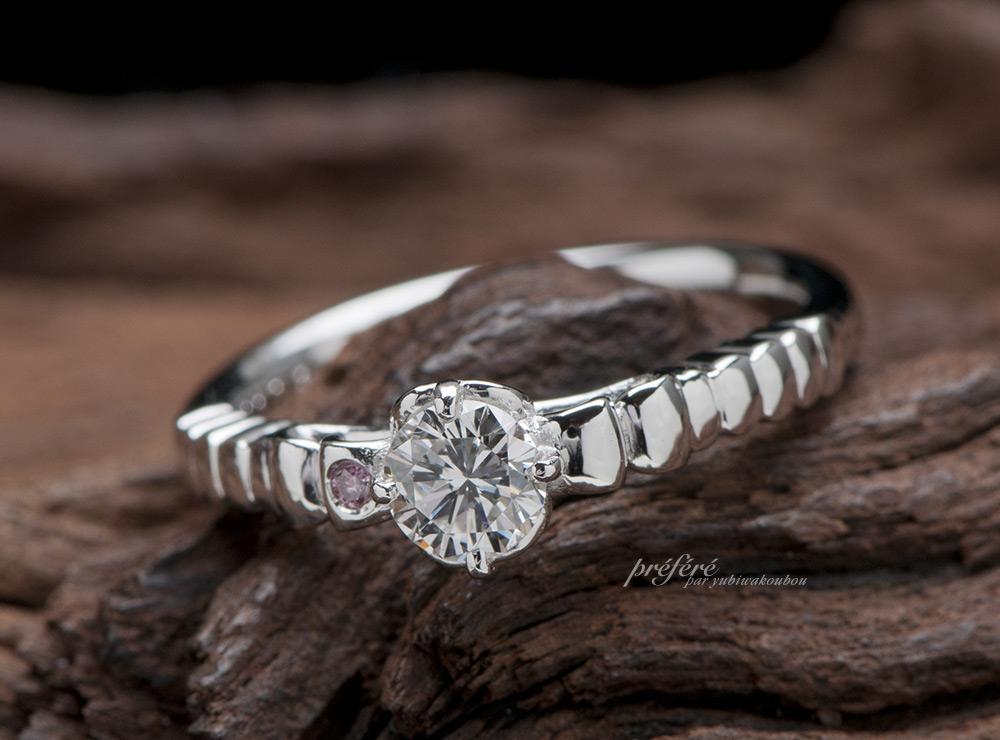 婚約指輪 リメイク
