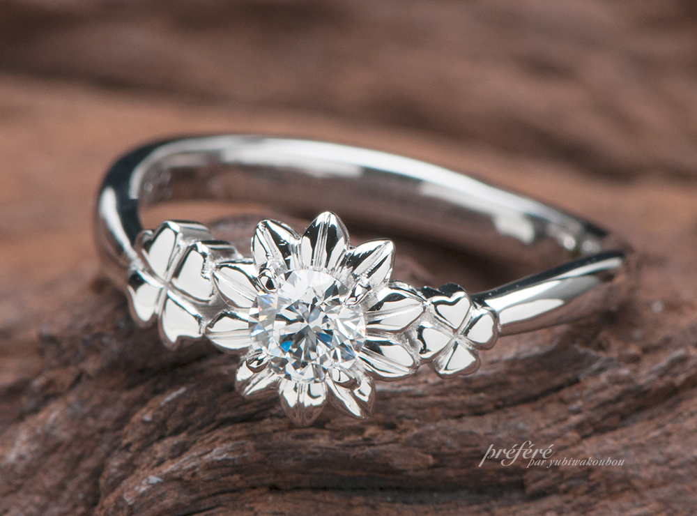 ひまわり 四つ葉 婚約指輪オーダー,婚約指輪オーダー プロポーズ