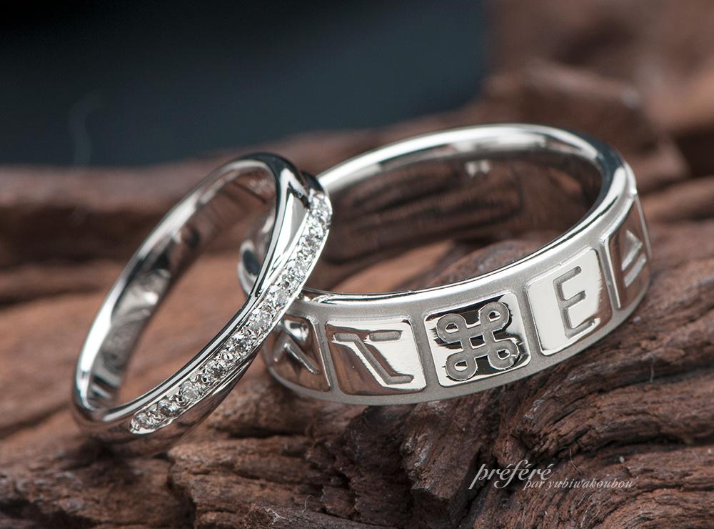 結婚指輪オーダー
