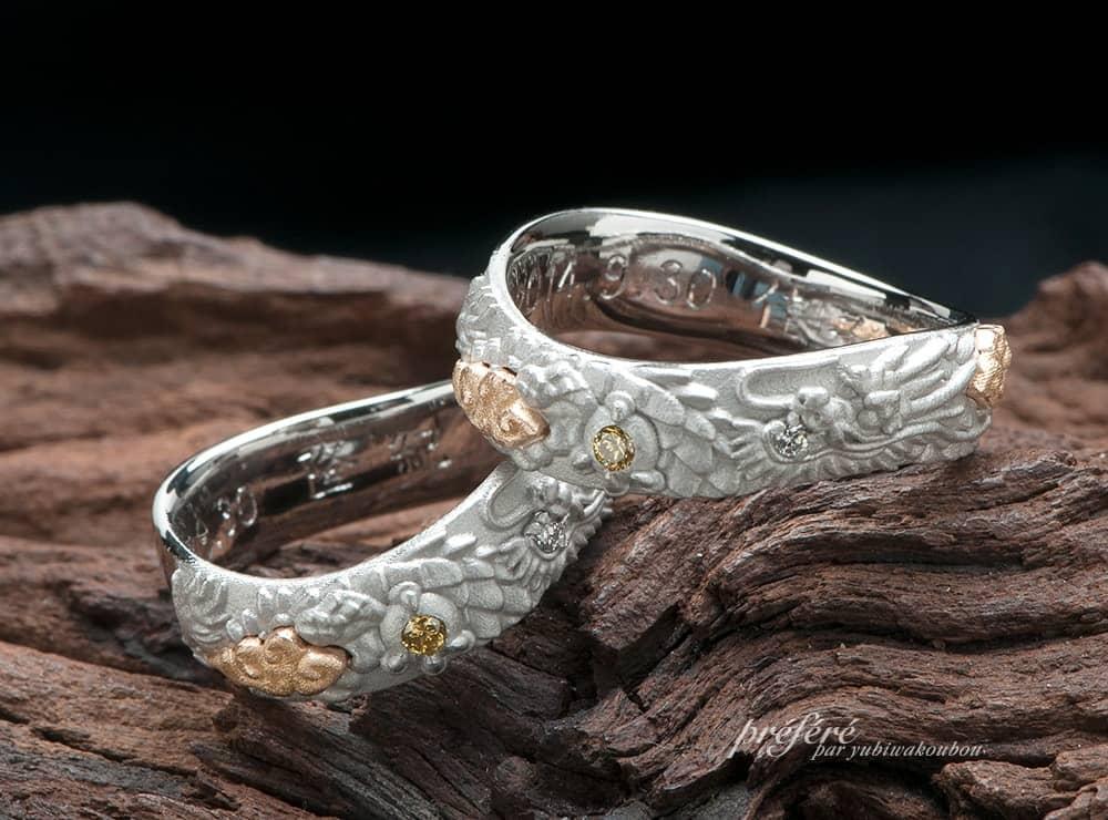 龍モチーフ 結婚指輪オーダー