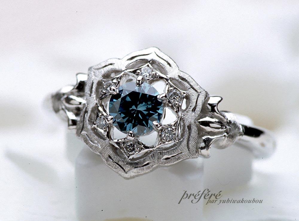 ブルーダイヤ(トリート)の婚約指輪