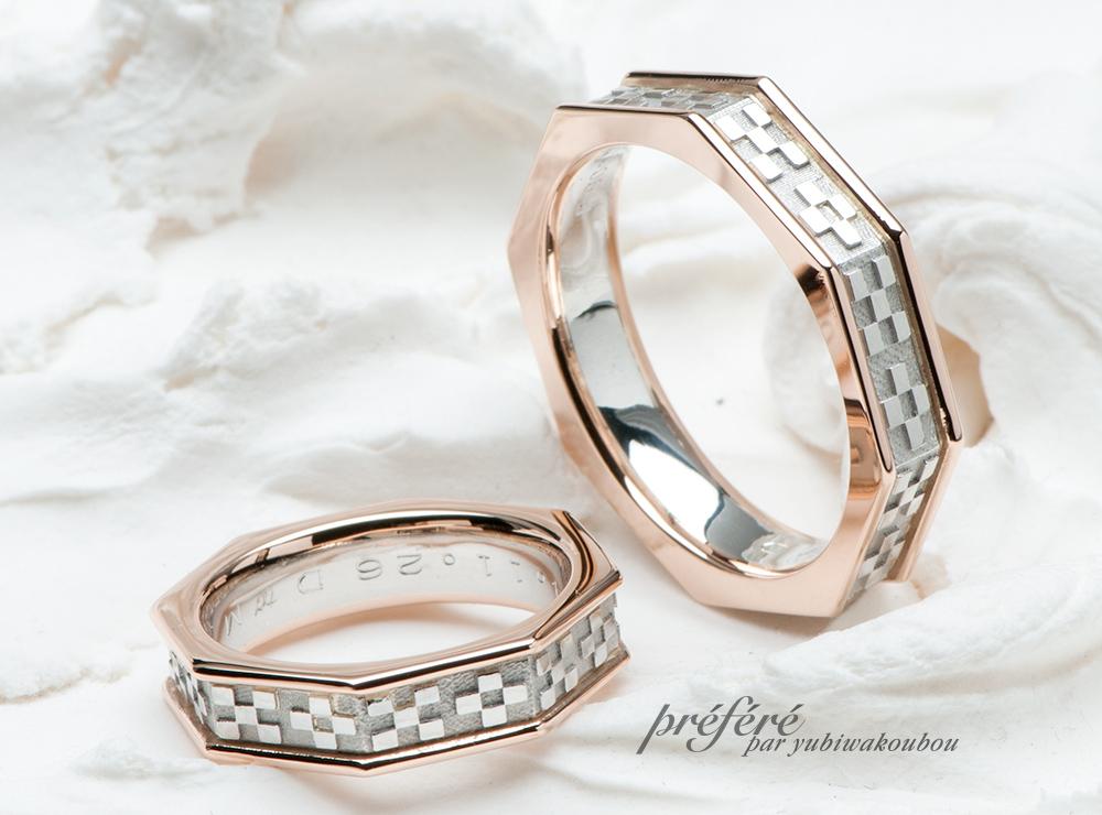 ミンサーデザイン結婚指輪は八角形のコンビ素材でお創りしました