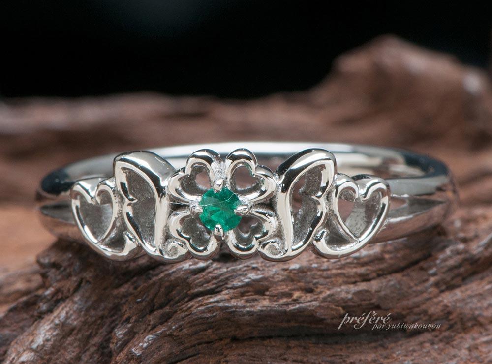 結婚記念指輪 オーダーメイド プレゼント