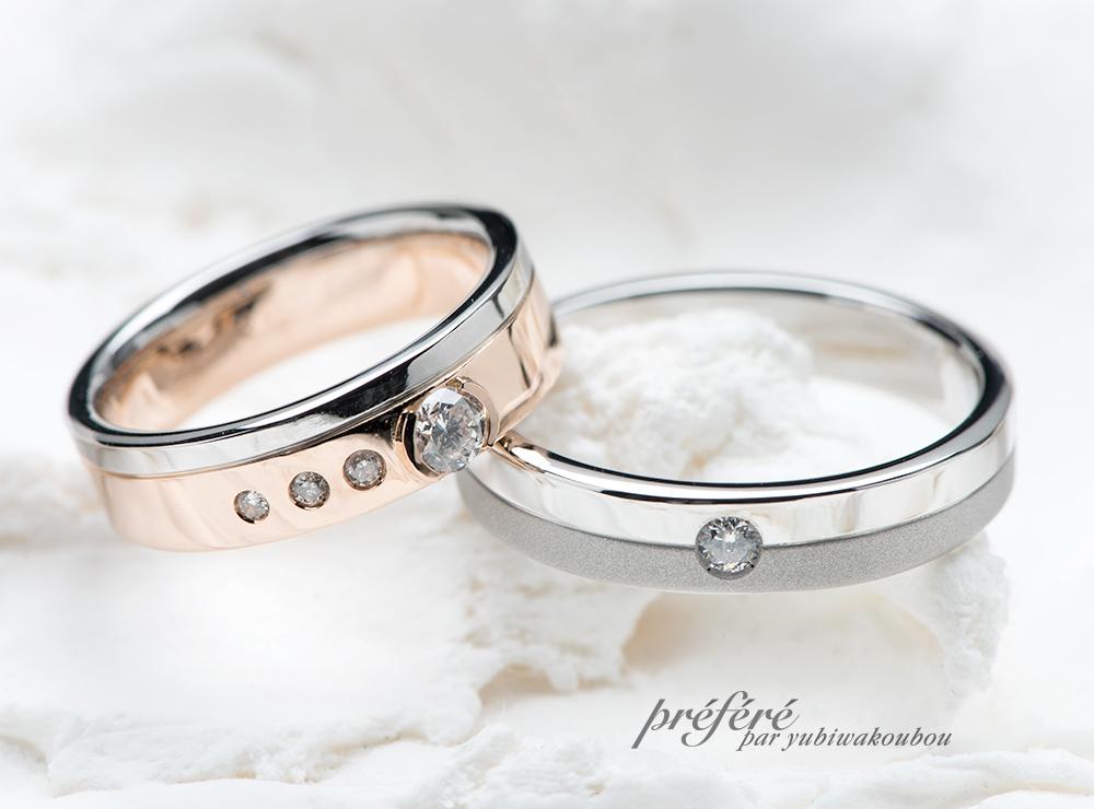 結婚記念指輪  結婚指輪 リメイク