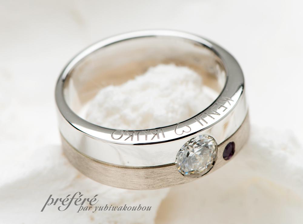 結婚10周年 ダイヤリングオーダー リフォーム