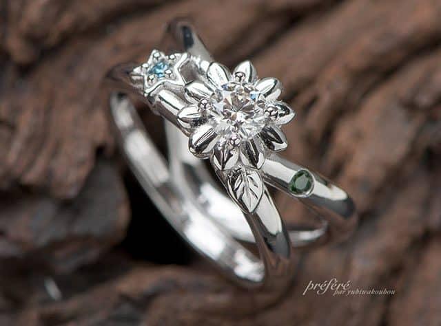婚約指輪のオーダーメイドはひまわりと流れ星とイニシャルモチーフ(指輪No.7285)