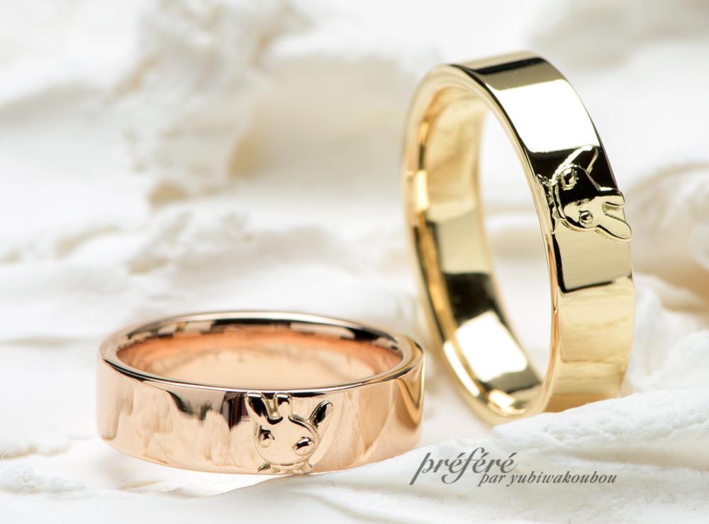ウサギモチーフ 結婚指輪オーダー