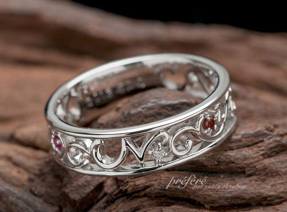 イニシャル 誕生石 結婚10周年指輪オーダー