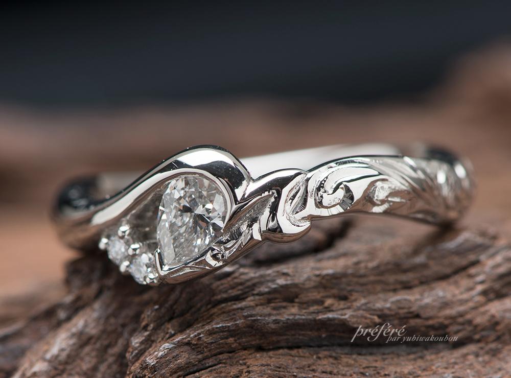ペアシェイプダイヤ 婚約指輪オーダー ,ハワイアン 婚約指輪オーダー