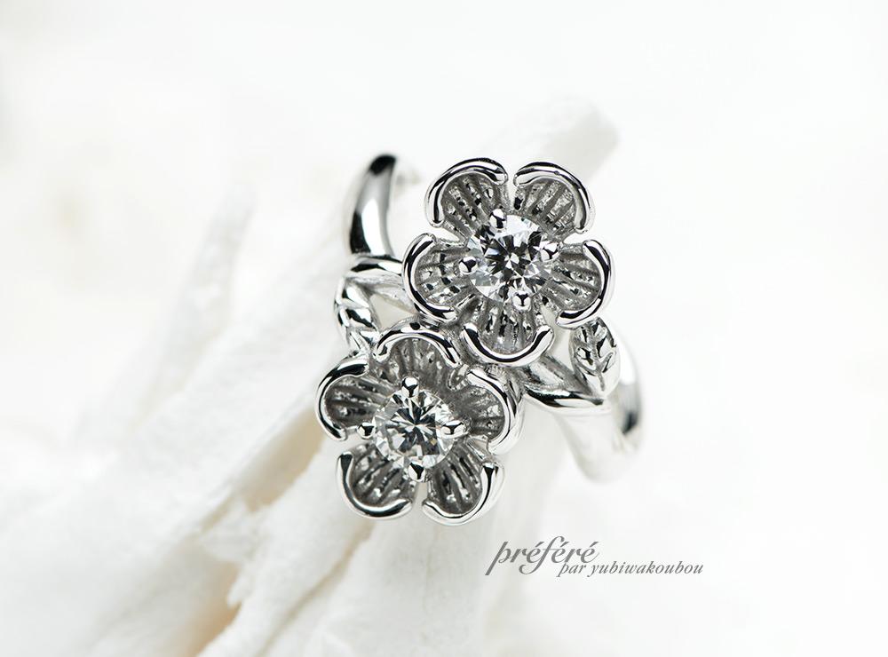 花モチーフ婚約指輪のオーダーリメイク