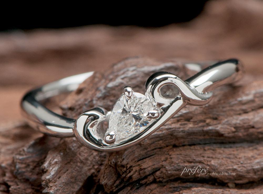 イニシャル 婚約指輪オーダー  ペアシェイプ