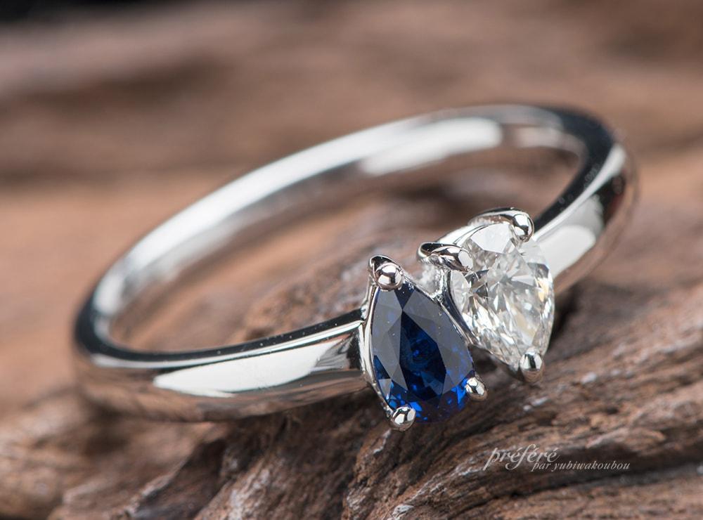 ペアシェイプダイヤとサファイアの婚約指輪はオーダーメイド(指輪No.7695)