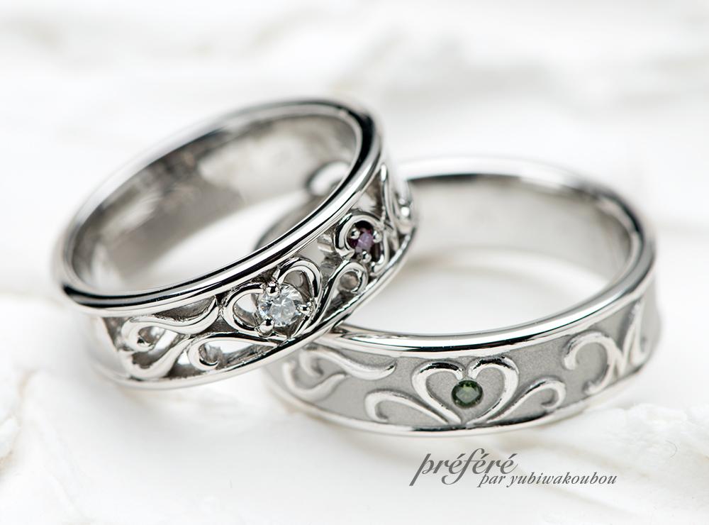 四つ葉 結婚指輪オーダー