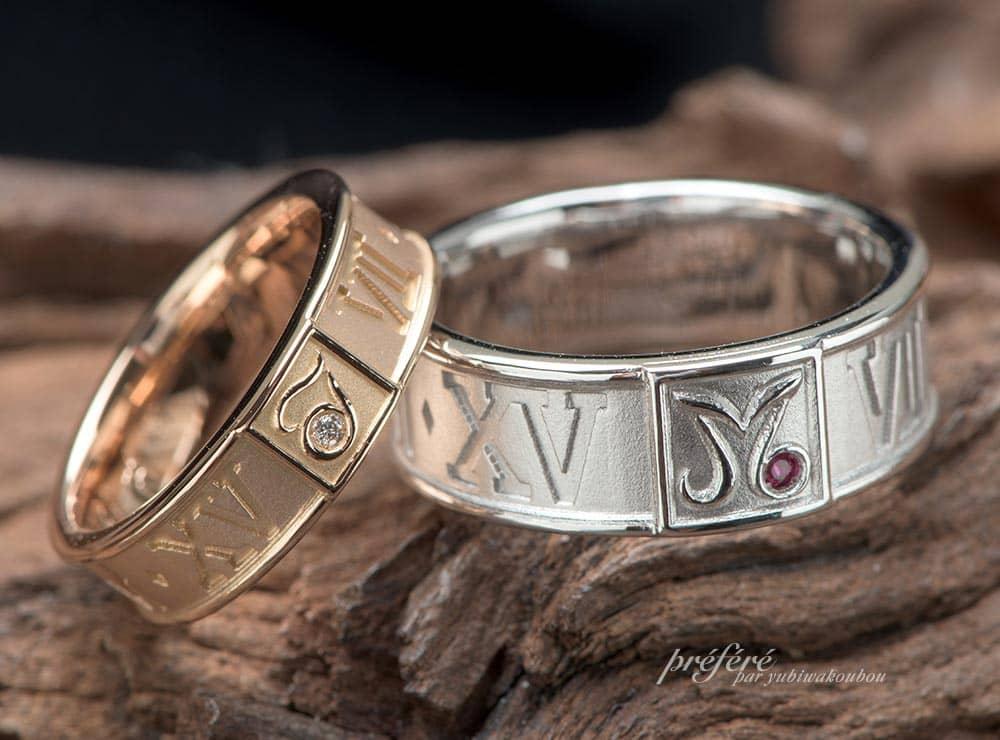 ローマ数字で記念日を入れた結婚指輪