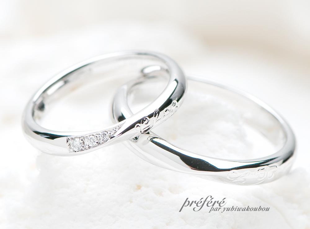 クローバー 結婚指輪オーダー,ペアデザイン 結婚指輪オーダー