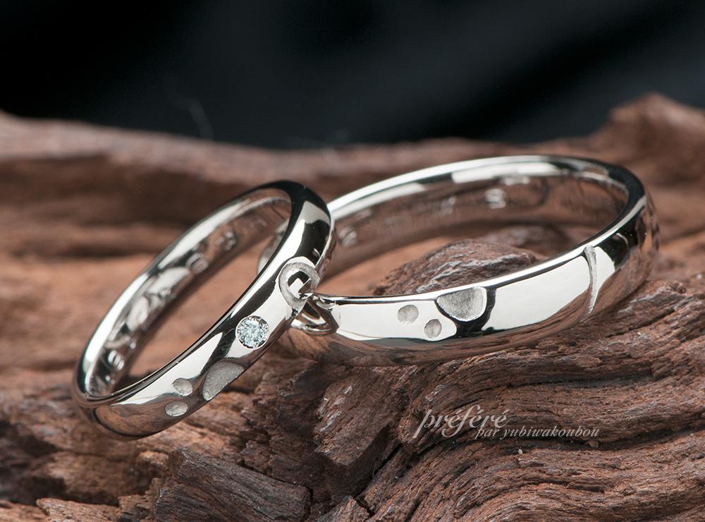 ネコの肉球モチーフの結婚指輪