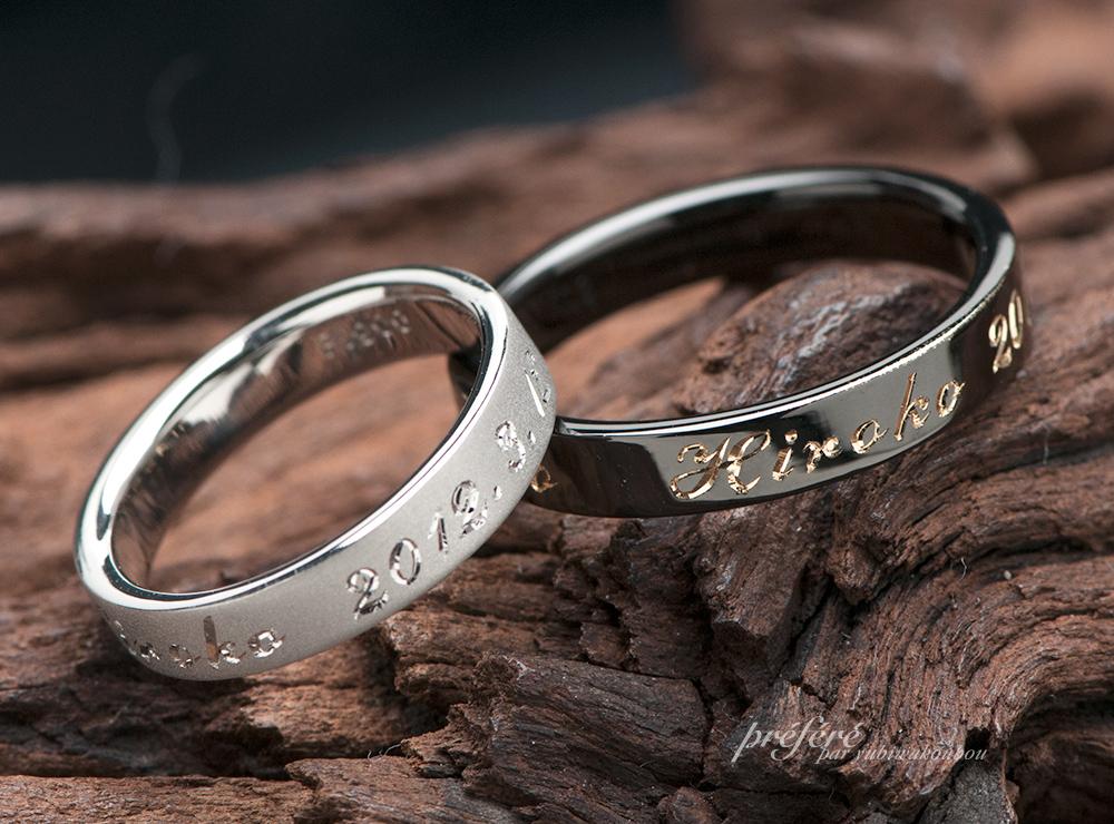 記念日モチーフ ブラックリング 結婚指輪オーダー
