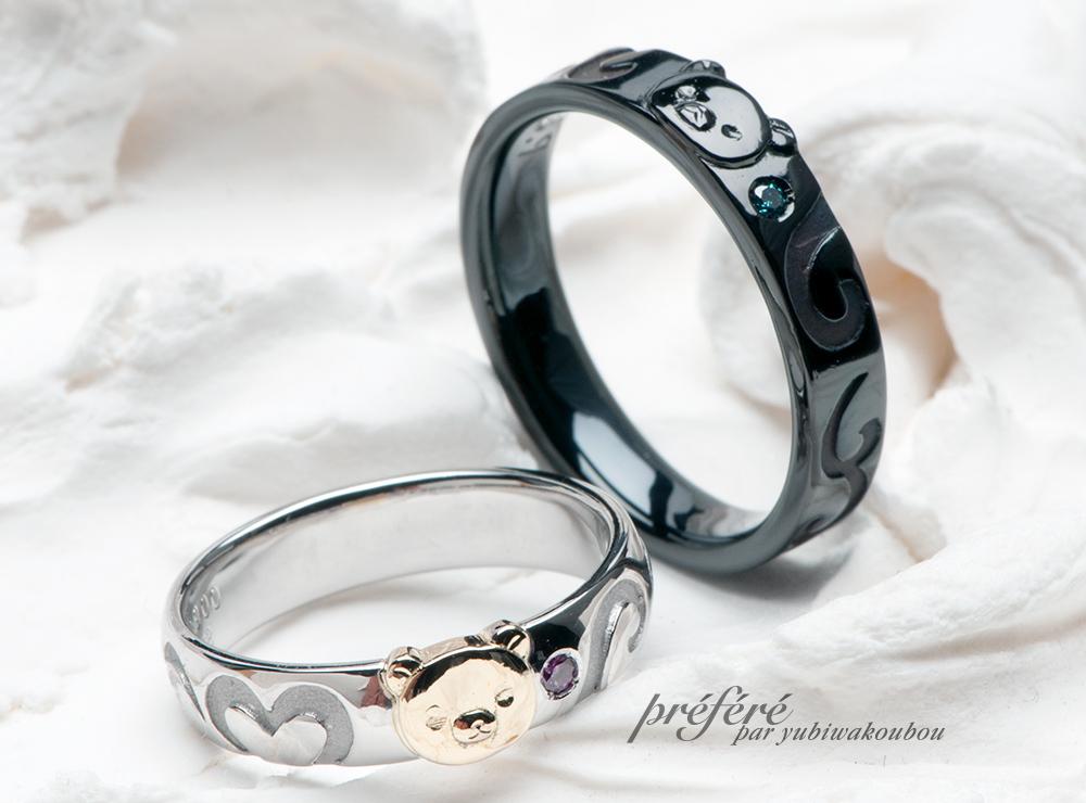 くま 結婚指輪オーダー