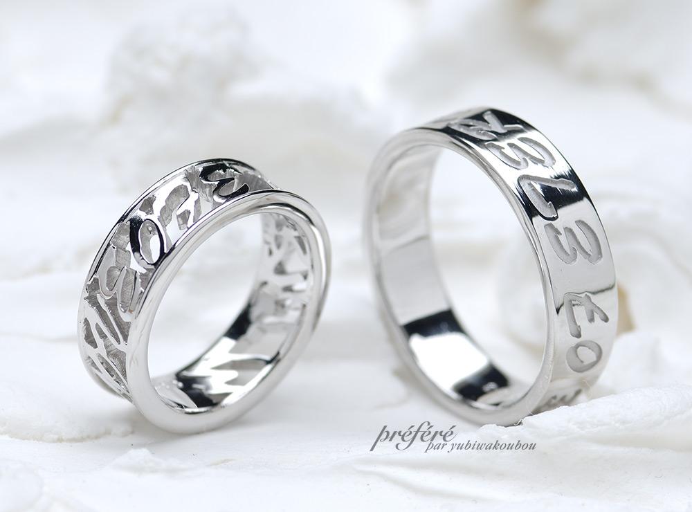 透かしの結婚指輪オーダーメイド
