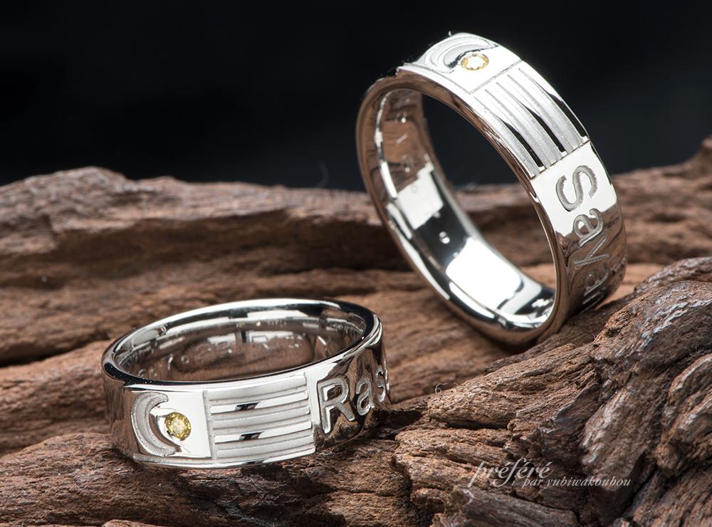 国旗 結婚指輪 オーダー
