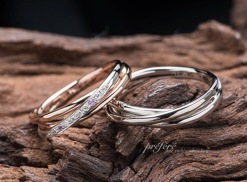 3連タイプ 結婚指輪 オーダーメイド