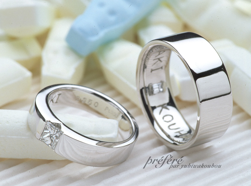 プリンセスダイヤ  バケットダイヤ  結婚指輪をオーダー