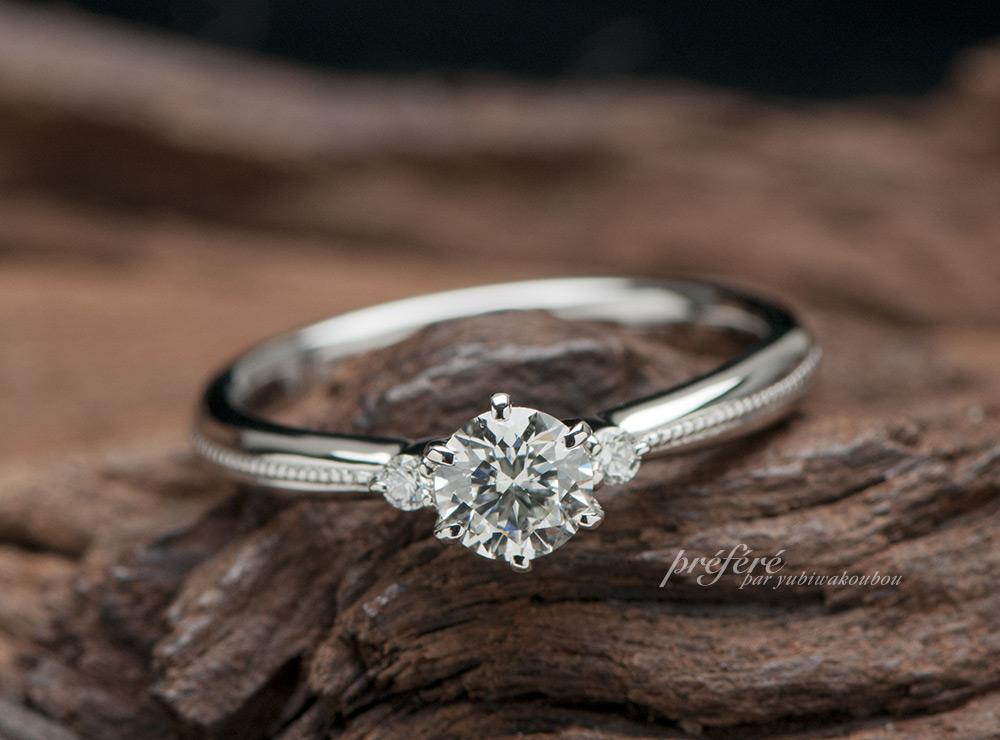 ダイヤのペンダントをオリジナル婚約指輪にリメイク